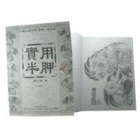 Custom Black and White Tattoo Script Book for Tattoo Beginners Manufactures