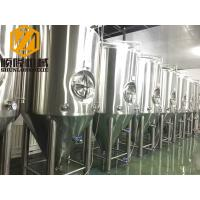 China Large Fermentation Tanks 1500L Single Wall Dimpled Plate On Cone And Barrel on sale