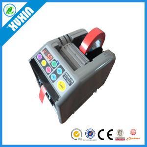 China RT-7000 thin tape dispenser on sale