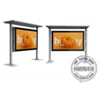 Bus Stop Waterproof Digital Signage , High Brightness Touch Screen Computer Kiosk 55 Inch Manufactures