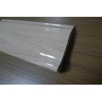 9 CM High PVC Skirting Board Covers Plastic Glossy Symmetrical Design Manufactures