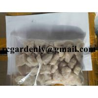 best crystal eutylone high quality good price high purity 99.9% Manufactures