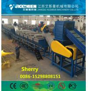 PP PE HDPE LDPE plastic film woven bagplastic recycling machine washing machinery washing line (1000kg/h) Manufactures