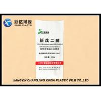 Moisture Resistance Form Fill And Seal Film PE Plastic Bag For Chemical Fertilizer Manufactures