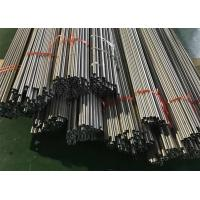 C276 Hastelloy Alloy N10276 Corrosion Resistance For Powder Capillary Plate Manufactures