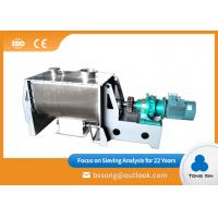 China Solder Paste Horizontal Ribbon Mixer U Shape Container Low Speed Rotary Type on sale