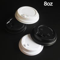 HLD-450W Coffee Cup Plastic Lid Making Machine Manufactures