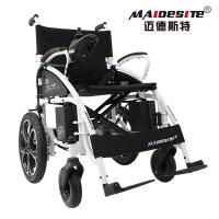 Adjustable Electric Folding Wheelchair Comfortable 360°Universal Control Manufactures