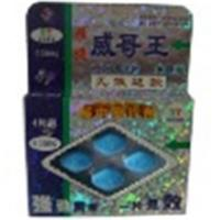 Blue Herbal Pill Manufactures