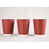 Corrugated Disposable Ripple Coffee Cups , Triple Wall Paper Coffee Cups Manufactures