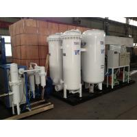 Automatic Cylinder PSA Nitrogen Generator Low Energy Consumption Manufactures