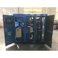 Ultimate Efficiency VSD Screw Compressor Dry And Clean Compressed Air Manufactures
