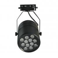 China 9W Gallery Outdoor Track Lighting Warm White Epistar  High luminous wholesale