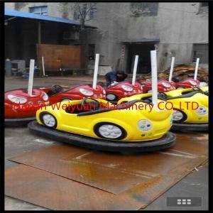 park games thrilling rides skynet bumper car for sale Manufactures