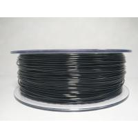 Quality PETG 1.75mm 3D Printer Filament , Dimensional Accuracy +/- 0.03mm , 2.2 LBS (1KG for sale