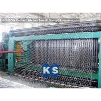 Custom Automatic Gabion Machines 80X100mm Gabion Production Line Manufactures