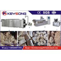 China Double Screw Extruded Food Processing Machinery For Proteian Meat on sale