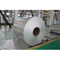 China Aluminium Plain Coil A1100,A1050,A1060,A1235,A3003,A3004,A3005,A3105,A3104,A8011,A5052,A5754,A5083,A5005 on sale