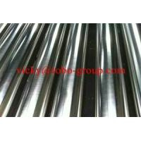 Buy cheap Super duplex steel steel pipe ASTM A790/790M S31803 from wholesalers