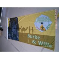 Custom Advertising Flag Banners promotional / outside business flags and banners Manufactures