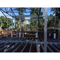 Quick Build Two Story Metal Building Homes , Furnished Steel Structure House Manufactures