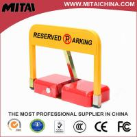 2017 Hot Sell Car Parking Lock For Car Parking System Manufactures