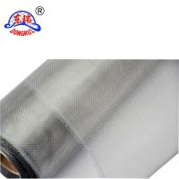 Pharmaceuticals Stainless Steel Wire Cloth / Stainless Steel Mesh Screen Manufactures