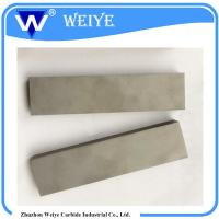 China Customized Tungsten Carbide Strips For Centrifuge Crusher To Broken Plastic on sale