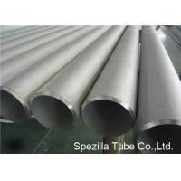 Grade 316 Stainless Steel Tubing , seamless stainless tube ASME SA312 / ASTM A312 1/8