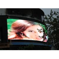 P10.66 SMD3535 outdoor commercial advertising led display DOOH for fixed installation / IP65 grade protection Manufactures