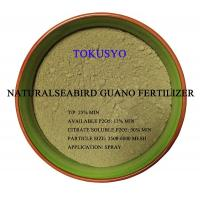 2500 Mesh Fossilized Organic Guano Fertilizer For Foliage Fertilizer Manufactures