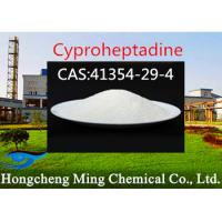 Anti - Allergic Antipruritic Raw Material Medicine Cyproheptadine CAS 41354-29-4 Manufactures