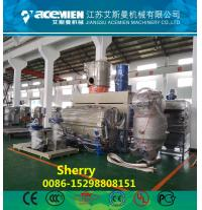 Pulverizer grinder machinery plastic milling machine grinding machine plastic recycle machinery pvc Pulverizer Manufactures