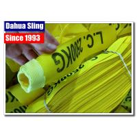 25mm Yellow Polyester Tubular Nylon Webbing Roll With 3 Tracer Thread Manufactures