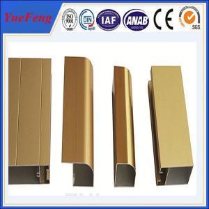 OEM anodized aluminum factory, aluminum 6063 wholesale aluminium profile manufacturer Manufactures