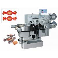 China Luxury Custom Made Rectangle Candy Twist Packing Machine  Speed 200-600pcs / Min on sale