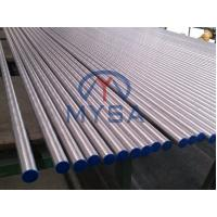 UNS N02200/ Nickel 200/ Corrosion Resistant Tube/Commercially pure wrought nickel 200 Manufactures