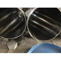 304 Stainless Steel Oval Tube Welded Stainless Steel Pipe For Decoration ISO Manufactures