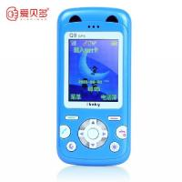 Q9GPS Mobile Phone GPS Position Tracking, GPS Defend Rail, Speedy Dialing, SOS Emergency C Manufactures