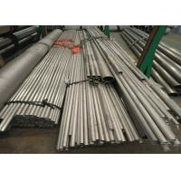 Quality Aluminum Fin Tube Stainless Steel Boiler Tubes For Marine Food Chemical Power Plant for sale