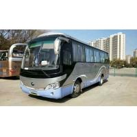 China 39 Seat 2010 Year Made YUTONG 2nd Hand Coach Diesel Engine Used Yutong Bus for Africa on sale