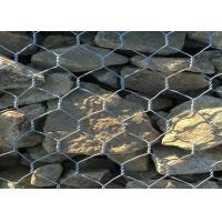 Low Carbon Steel Wire Gabion Cages For Rock Retaining Walls , Wire Gabion Baskets Manufactures