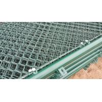 Safe And Flexible Pvc Coated Wire Fence , Diamond Chain Mesh Fencing Roll Manufactures