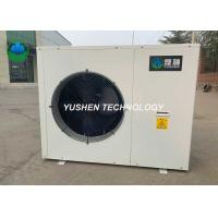 Low Noise Heat Pump Radiators With Powerful Compressor Heating And Cooling 59Dba Manufactures
