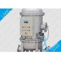 316L Material Backwash Water Filter System , Self Flushing Water Filter  For Cooling Water Manufactures