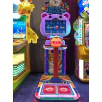 Buy cheap Redemption Game Type Family Amusement Center Baby Adventure Topic from wholesalers