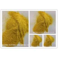 China Industrial Grade Poly Aluminium Chloride Inorganic Polymer Flocculant on sale