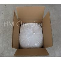 Diacetone Acrylamide (DAAM) Organic Catalyst CAS 2873-97-4 Chemical Auxiliary Agent 99% Manufactures