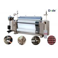 Plain Tappet Shedding Water Jet Loom Weaving Machine , Polyester Fabric Loom Machine Manufactures
