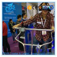 2016 most popular virtual reality game machine, 9d vr simulator 9d vr cinema Manufactures